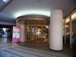 リーガロイヤルホテル広島入口2.JPG