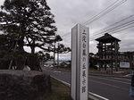 上淀白鳳の丘展示館入口.JPG