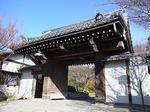 京都龍安寺山門.JPG