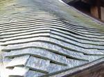 京都龍安寺石庭を囲む塀の屋根3.JPG