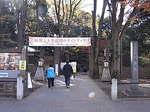 六義園の染井門側入口.JPG