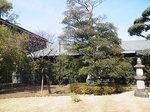 根津美術館庭園入口.JPG
