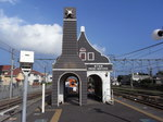 銚子電鉄始発駅の銚子駅ホーム