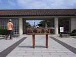 県立城ヶ島公園.JPG