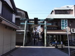 江の島の玄関口「青銅の鳥居」.JPG
