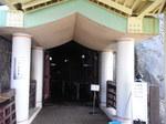江の島岩屋入口.JPG