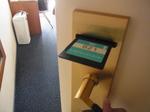 いわきワシントンホテル椿山荘客室ドアキー.JPG