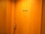 ホテルクレメント徳島客室ドア.JPG