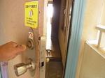 マホロバマインズ三浦ホテル客室ドア2.JPG