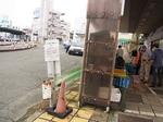 マホロバマインズ三浦送迎バス乗り場.JPG