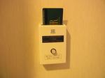 リーガロイヤルホテル広島客室ドアキー電源ソケット.JPG