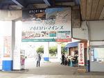 京浜急行三浦海岸駅改札前.JPG
