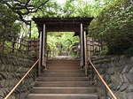 京王百草園入口階段1.JPG