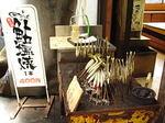 伊豆天城浄蓮の滝滝壺手前の茶屋.JPG