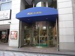 四日市シティホテル入口エントランス.JPG