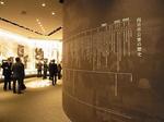 四日市市立博物館の四日市公害の歴史.JPG