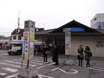 小田急線新松田駅北口バスターミナル.JPG