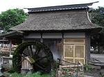忍野八海中池の水車小屋.JPG