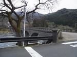 本耶馬溪青の洞門付近の橋1.JPG