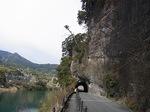 競秀峰の奇岩壁1.JPG